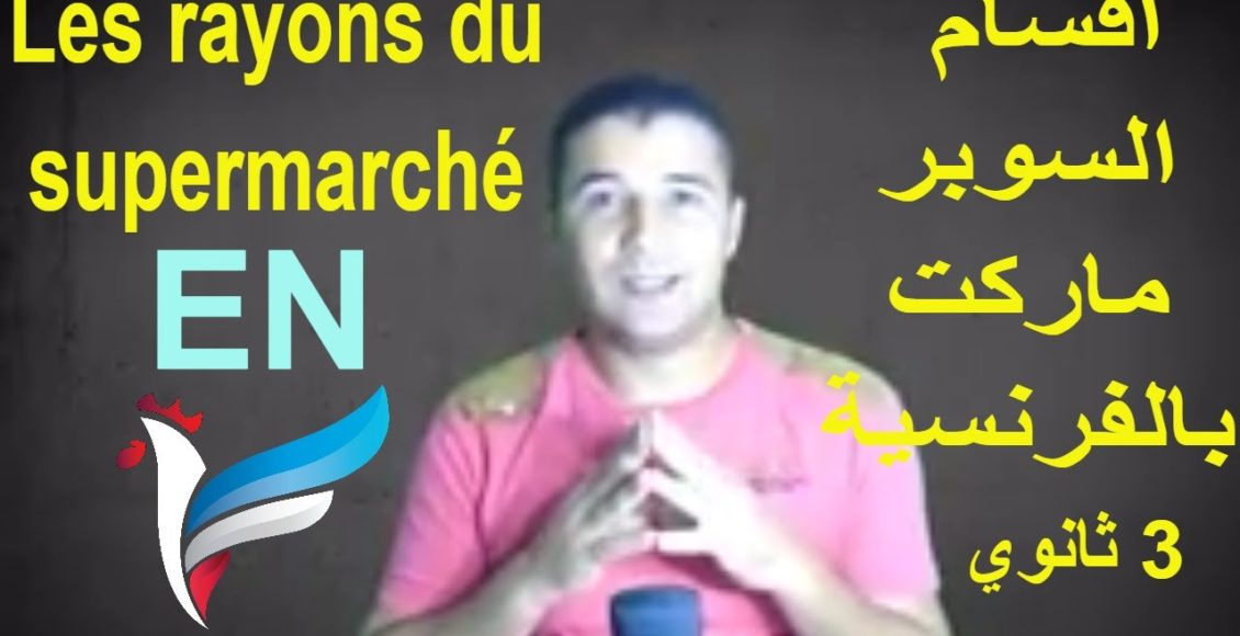 Cover-Sec3-Walid-Frenchawy (10)