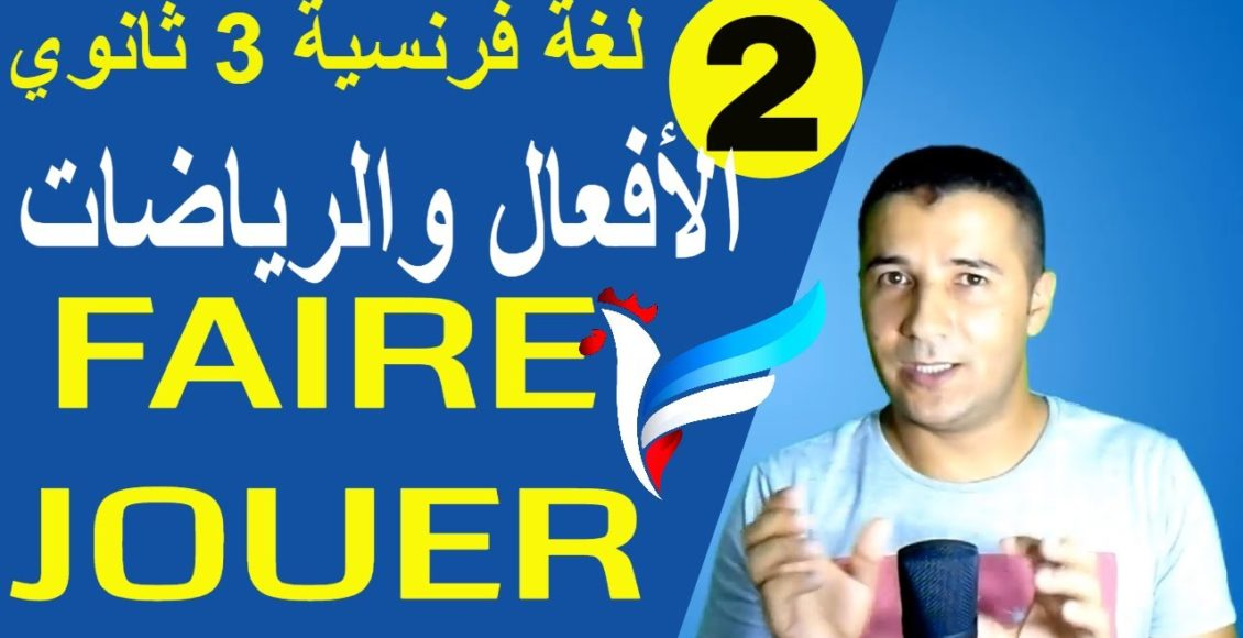 Cover-Sec3-Walid-Frenchawy (2)