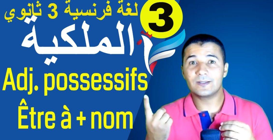 Cover-Sec3-Walid-Frenchawy (3)