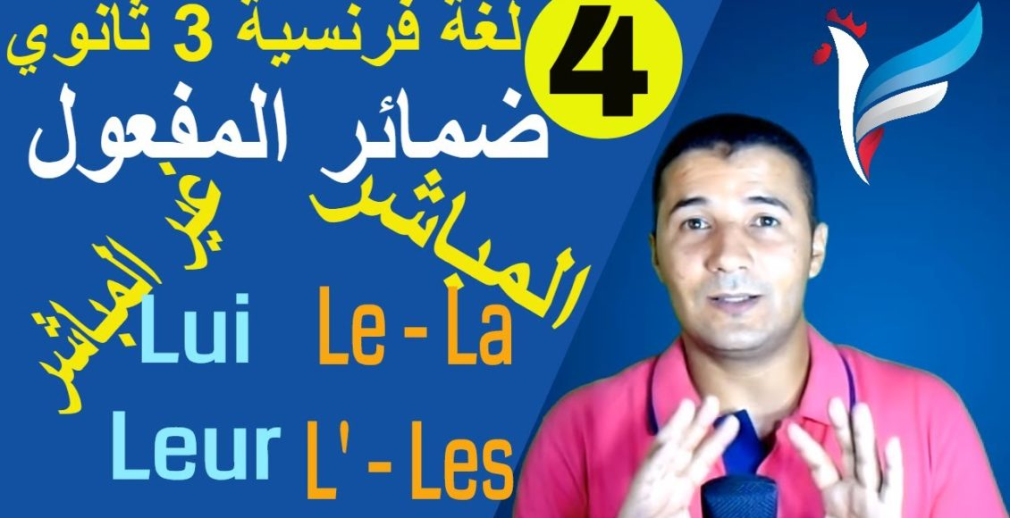 Cover-Sec3-Walid-Frenchawy (4)