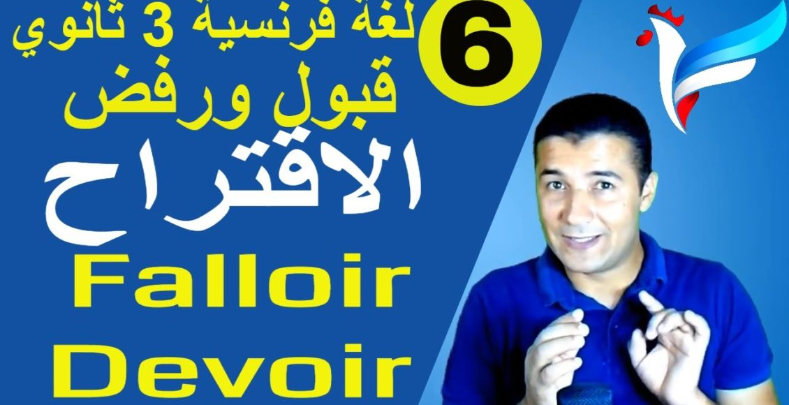 Cover-Sec3-Walid-Frenchawy (6)