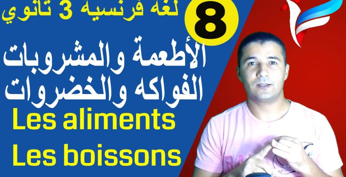 Cover-Sec3-Walid-Frenchawy (8)