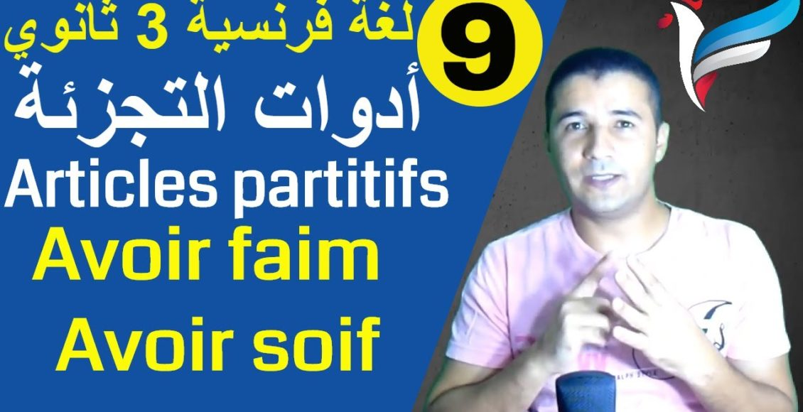 Cover-Sec3-Walid-Frenchawy (9)