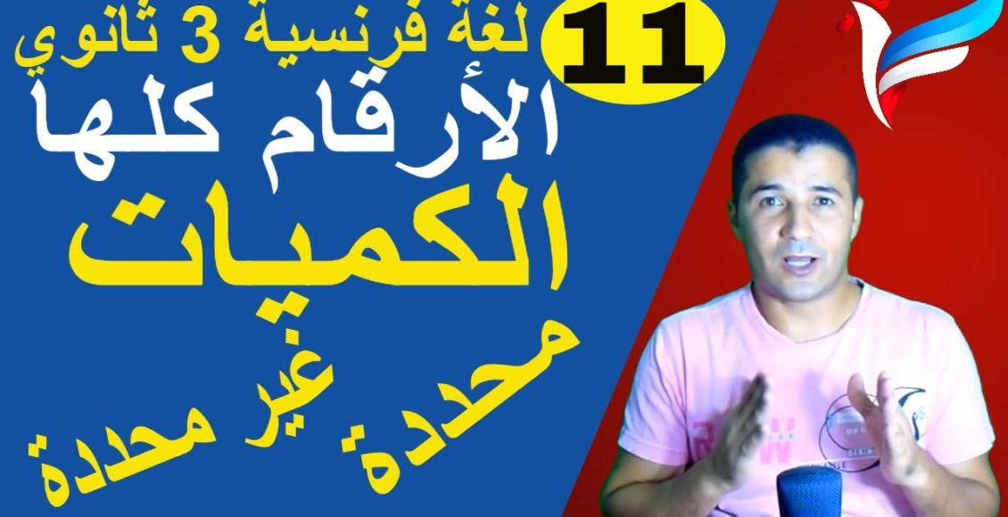 Cover-Sec3-Walid-Frenchawy (11)