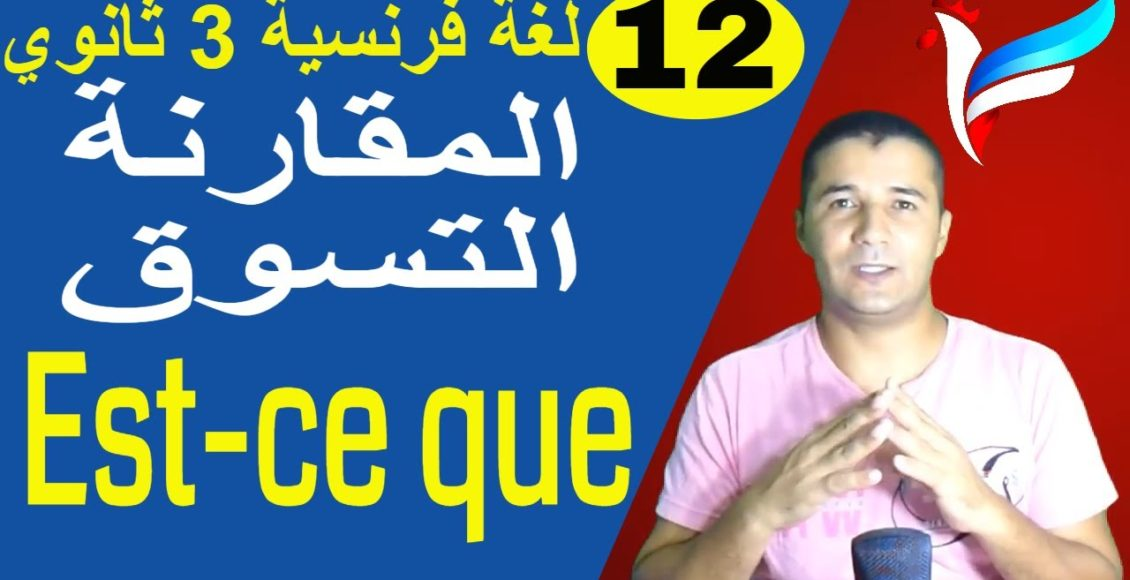 Cover-Sec3-Walid-Frenchawy (12)