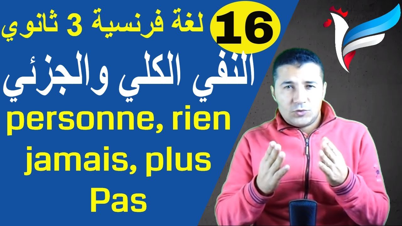 Cover-Sec3-Walid-Frenchawy (16)
