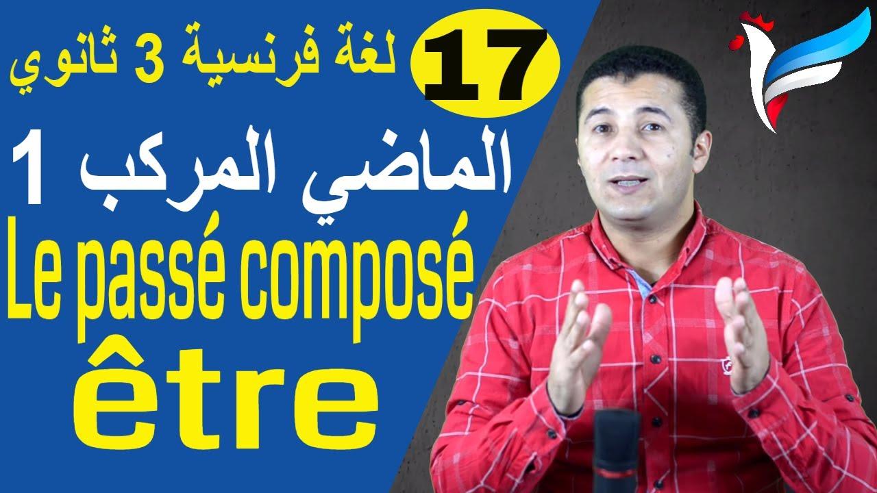 Cover-Sec3-Walid-Frenchawy (17)