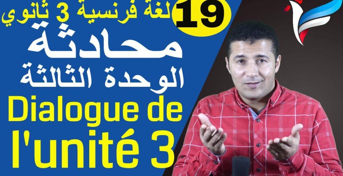Cover-Sec3-Walid-Frenchawy (19)