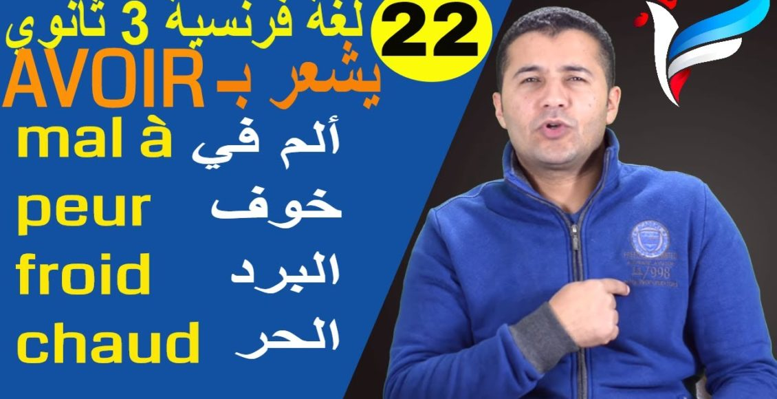 Cover-Sec3-Walid-Frenchawy (22)