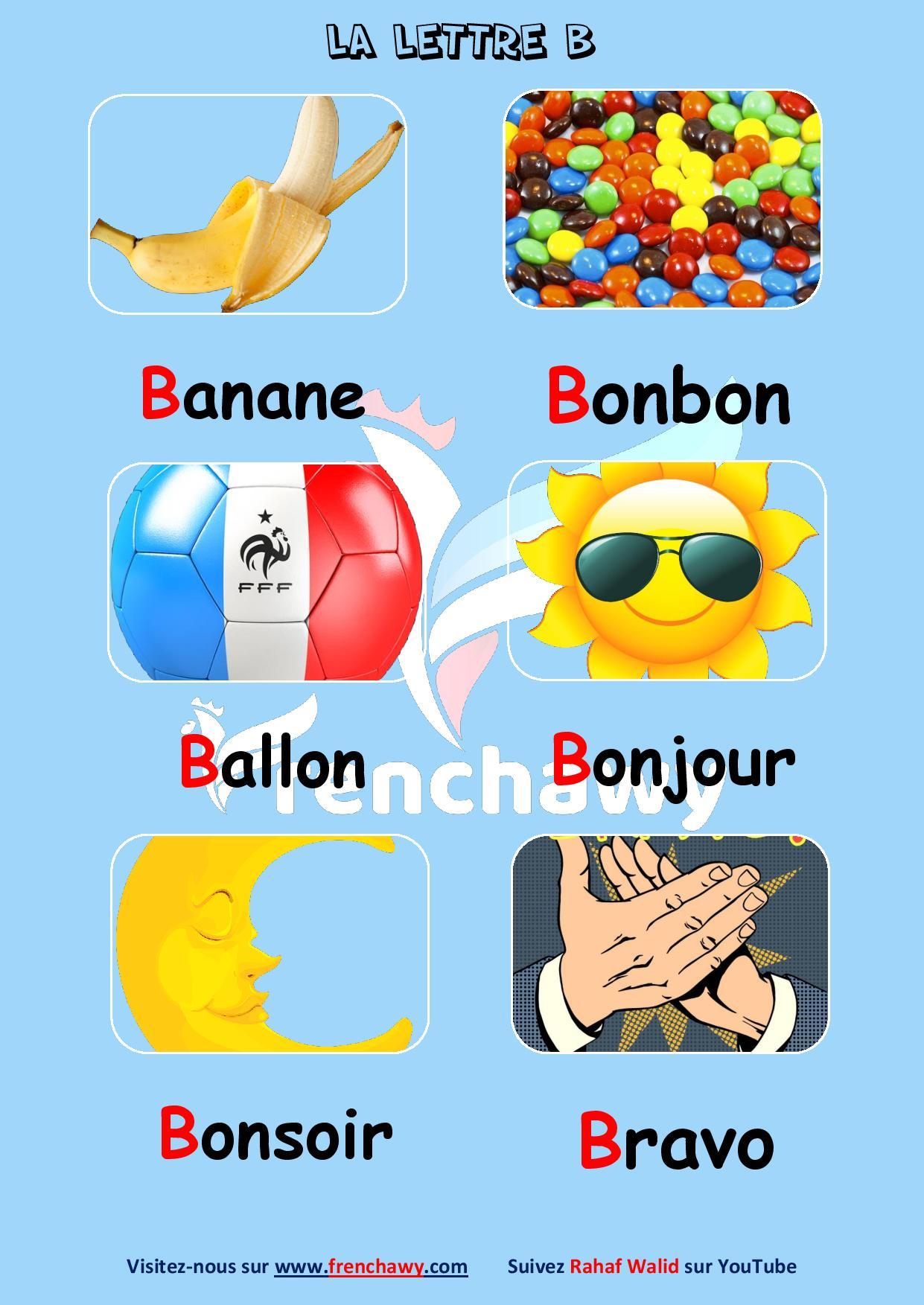 Alphabet français-la-lettre-b-Rahaf-Walid