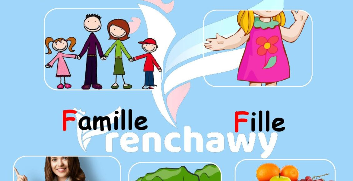Alphabet français-la-lettre-f-Rahaf-Walid