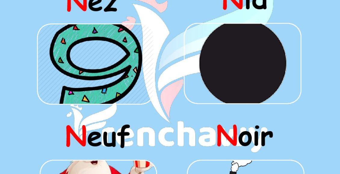 Alphabet français-la-lettre-n-Rahaf-Walid