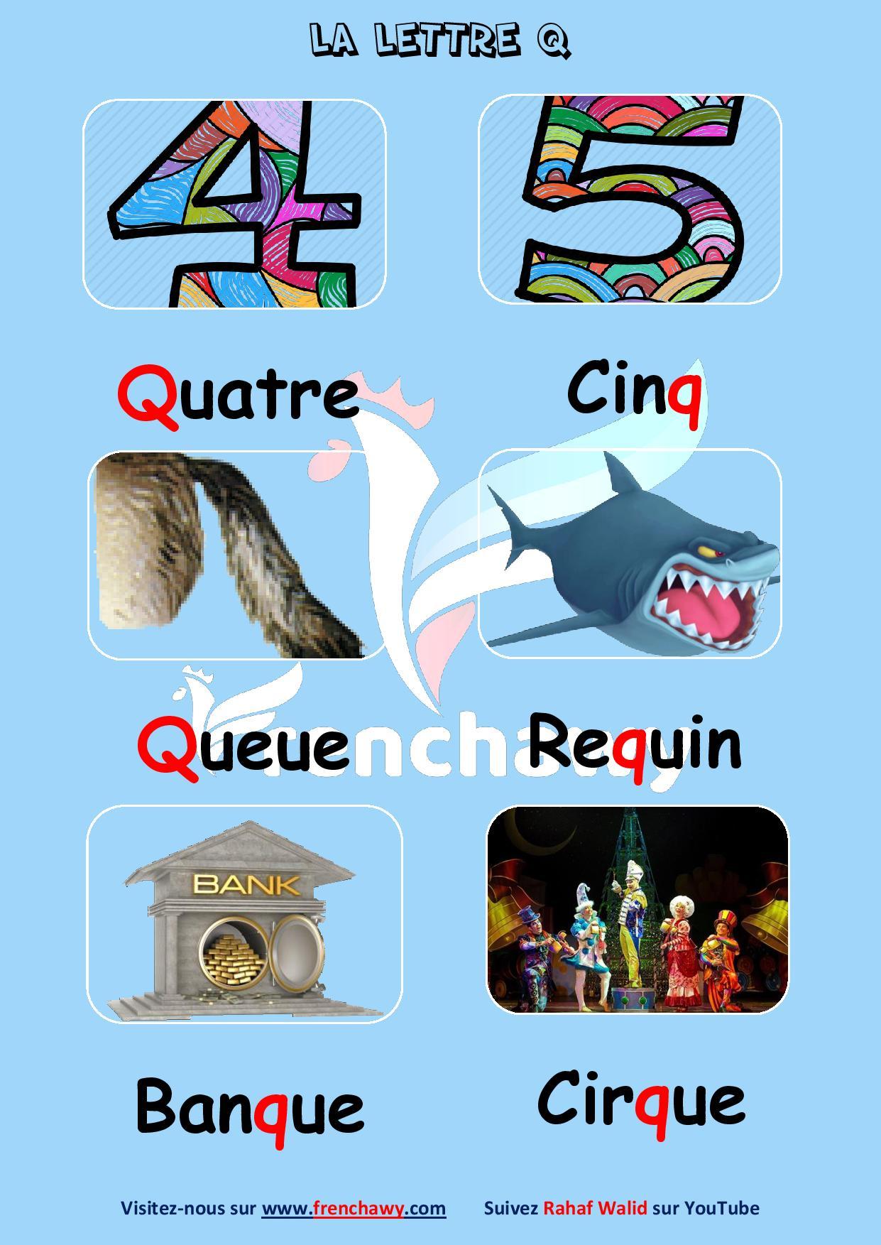 Alphabet français-la-lettre-q-Rahaf-Walid