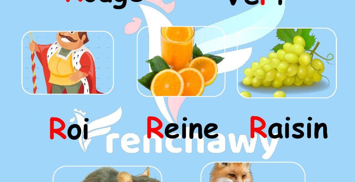 Alphabet français-la-lettre-r-Rahaf-Walid