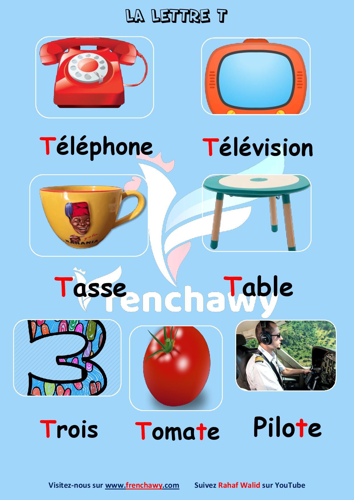 Alphabet français-la-lettre-t-Rahaf-Walid