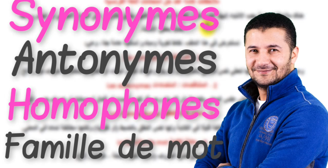 Synonymes Antonymes et Homophones famille de mot