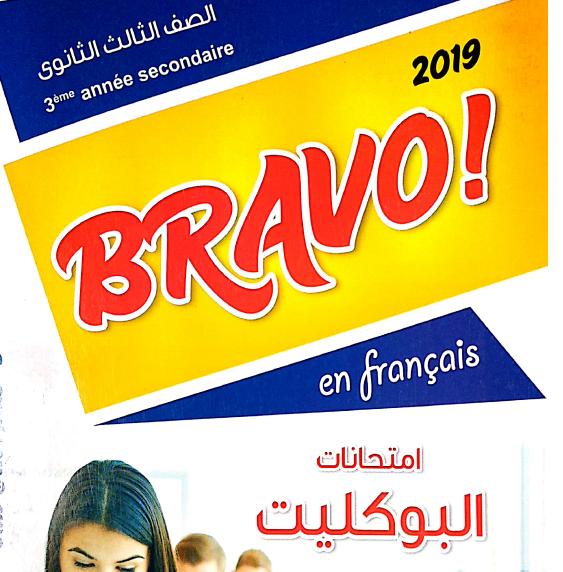 booklet bravo