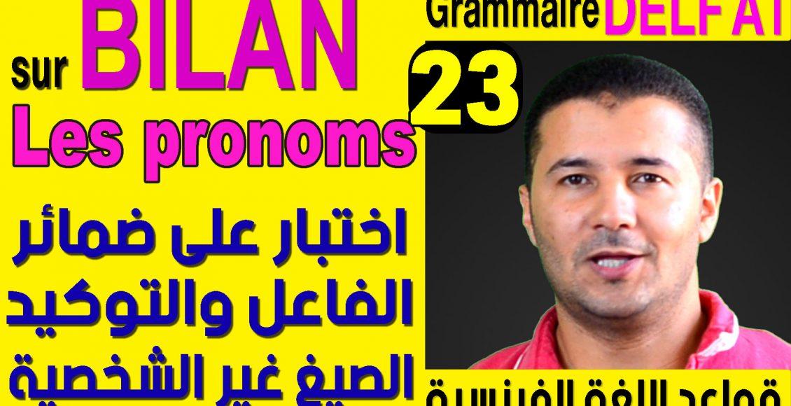 Bilan sur pronoms personnels et formes impersonnelles
