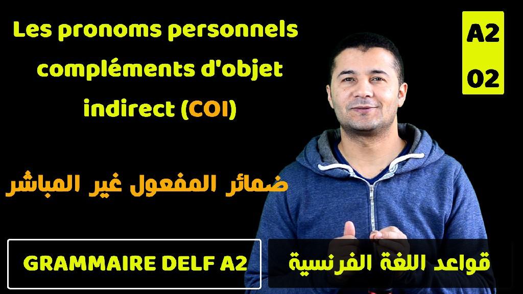 Les pronoms personnels COI
