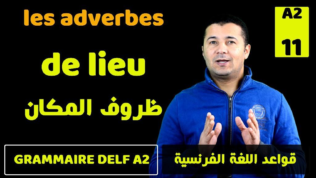 11 Les adverbes de lieu