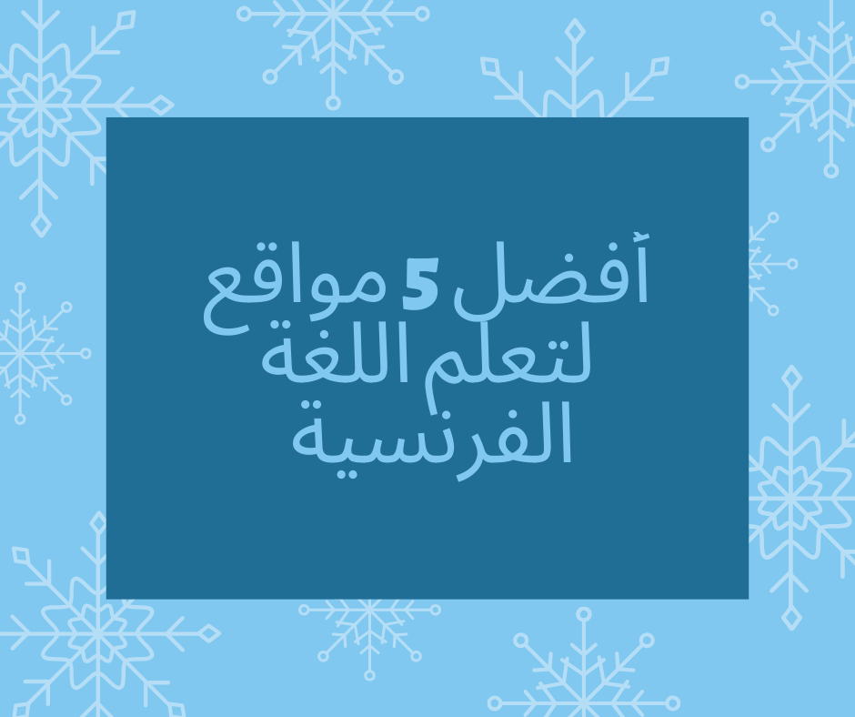 Winter Snowflake Sale
